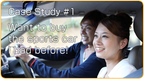 Case Study #1Want to buy the sports car I had before!