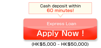 Express Loan Apply Now !  (HK$5,000 ? HK$50,000)